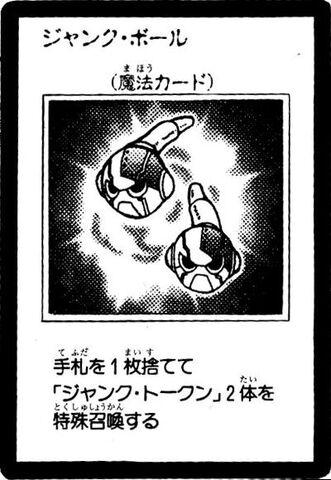 File:JunkBall-JP-Manga-5D.jpg