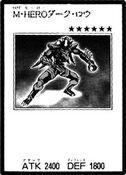 MaskedHERODarkLaw-JP-Manga-GX