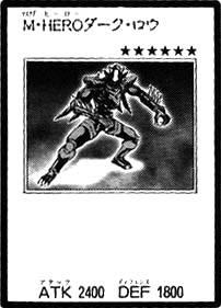 File:MaskedHERODarkLaw-JP-Manga-GX.jpg
