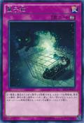 QuantumCat-EP15-JP-R