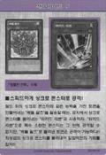 StrategyCard5-DP10-KR