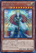 Amaterasu-TDIL-JP-ScR