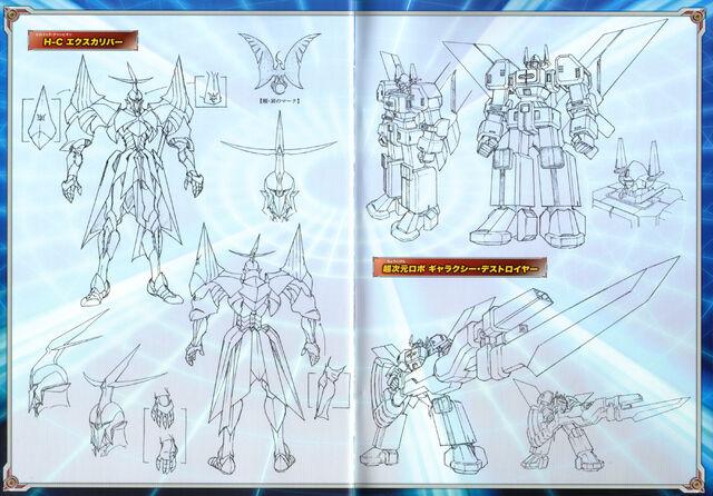 File:Booklet-p07-Settei-6.jpg