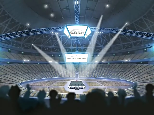 File:Kaiba dome inside.png