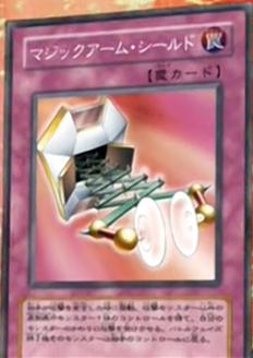 File:MagicalArmShield-JP-Anime-DM-2.png
