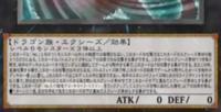 Number5DoomChimeraDragon-JP-Anime-ZX-NC