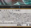Number 5: Doom Chimera Dragon