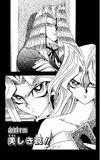 Yu-Gi-Oh! Duelist - Duel 056