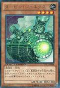 GenexTurbine-DTC1-JP-DRPR-DT