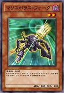 MalicevorousFork-JP-Anime-ZX