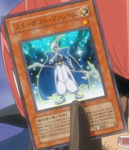 File:StardustPhantom-JP-Anime-5D.png
