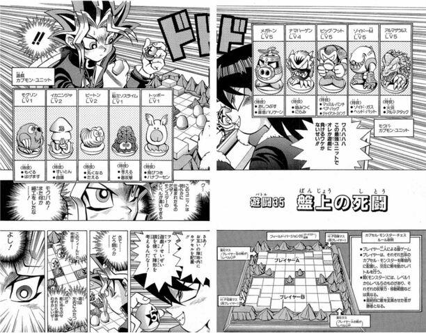 File:YuGiOh!Duel035.jpg