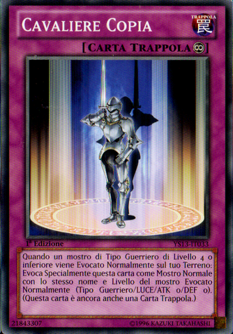 File:CopyKnight-YS13-IT-C-1E.png