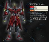 HeroicChampionExcalibur-JP-ZX-NC