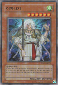 Izanagi-TDGS-KR-C-UE