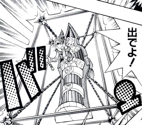 File:MagicalDimension-JP-Manga-R-NC.png