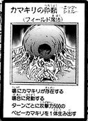 MantisEgg-JP-Manga-R