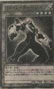 PhotonChargeman-LVAL-JP-OP