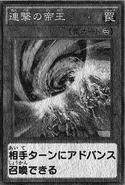 EscalationoftheMonarchs-JP-Manga-DY