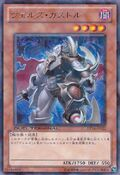 EvilswarmCastor-DT14-JP-DRPR-DT