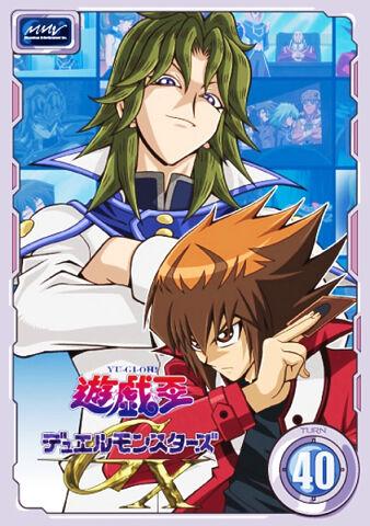 File:GX DVD 40.jpg