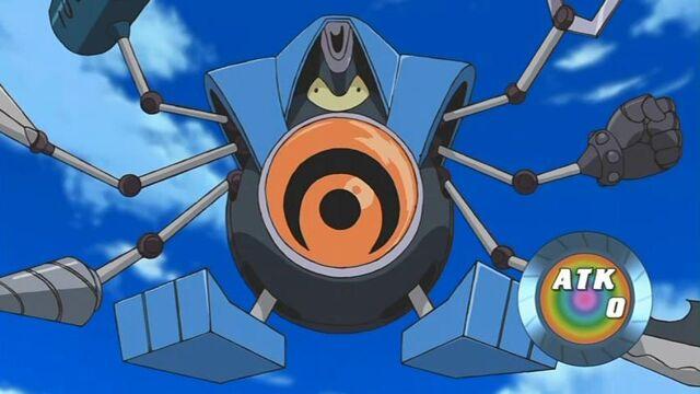 File:GadgetToken-JP-Anime-5D-NC.jpg