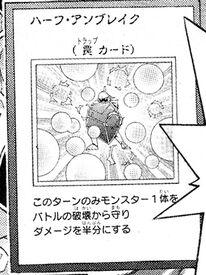 HalfUnbreak-JP-Manga-ZX