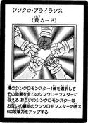 SynchroAlliance-JP-Manga-5D
