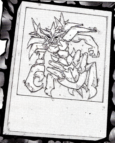File:Tragoedia-JP-Manga-GX.png