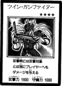 TwinGunfighter-JP-Manga-R