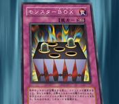 FairyBox-JP-Anime-GX