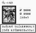 GreatMoth-DM1-JP-VG.png