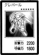 Krepaal-JP-Manga-R