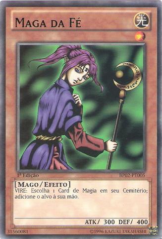 File:MagicianofFaith-BP02-PT-R-1E.png