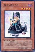 PrincessCurran-EE04-JP-R