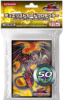 File:Sleeve-Monster-RedDragonArchfiend-JP.jpg
