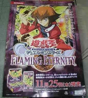 File:FET-Poster-JP.jpg