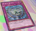 SuperiorHowl-JP-Anime-ZX.png