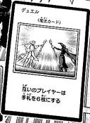 Duel-JP-Manga-GX