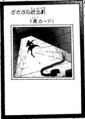 GagagaEscape-JP-Manga-ZX
