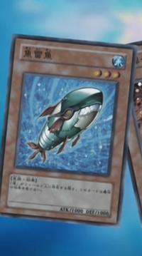 TorpedoFish-JP-Anime-GX