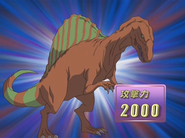 File:GiantRex-JP-Anime-GX-NC.png