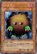 Kuriboh-JP-Anime-5D