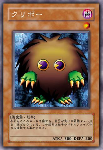 File:Kuriboh-JP-Anime-5D.png