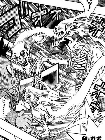 File:Poltergeists-JP-Manga-DM-NC.png