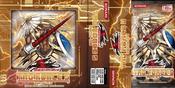 PowerBrawlers-Booster-TF05
