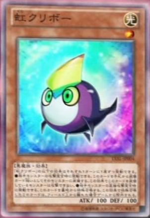 File:RainbowKuriboh-LVAL-JP-OP.png
