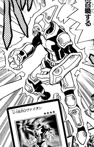 File:VisionHEROVyon-JP-Manga-GX-NC.png