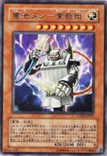 BatterymanIndustrialStrength-LODT-JP-R