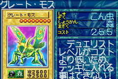 File:GreatMoth-GB8-JP-VG.png
